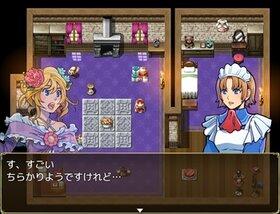 トマトマナハウス Game Screen Shot5