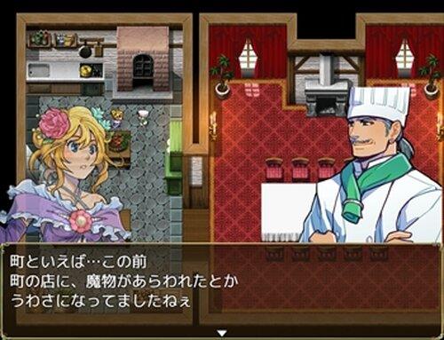 トマトマナハウス Game Screen Shots