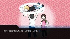 テバドリカナメがグレたワケ Game Screen Shot4
