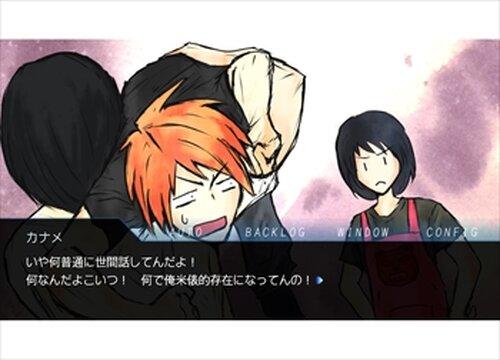 テバドリカナメがグレたワケ Game Screen Shots