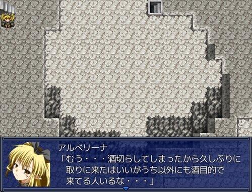 魔殺し酒 Game Screen Shot