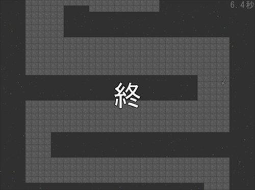 チドリングシェリィ Game Screen Shot4