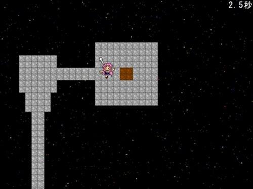 チドリングシェリィ Game Screen Shot5