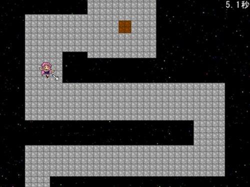 チドリングシェリィ Game Screen Shots