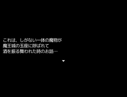 目玉の魔物の物語 Game Screen Shot2