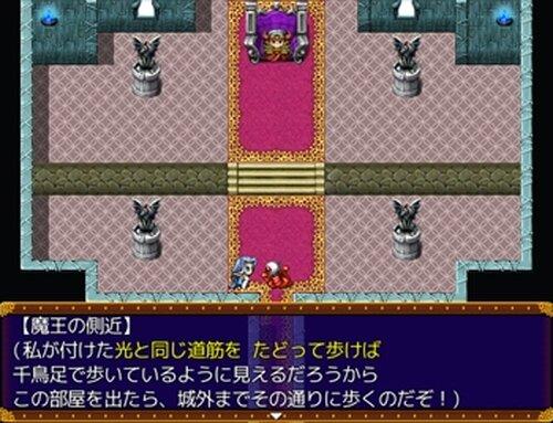 目玉の魔物の物語 Game Screen Shot3