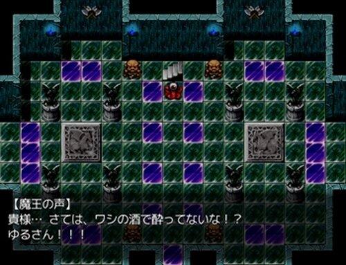 目玉の魔物の物語 Game Screen Shot5