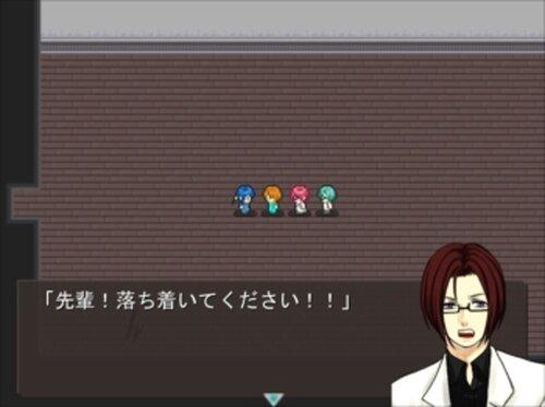 ファイナル・プレイヤー Game Screen Shot3