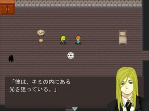 ファイナル・プレイヤー Game Screen Shot4