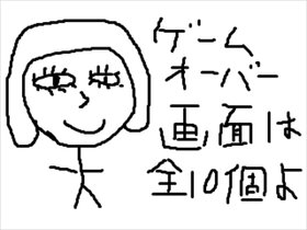 実況者からの挑戦状 Game Screen Shot3