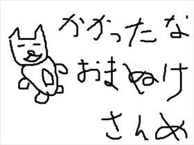 実況者からの挑戦状 Game Screen Shot4