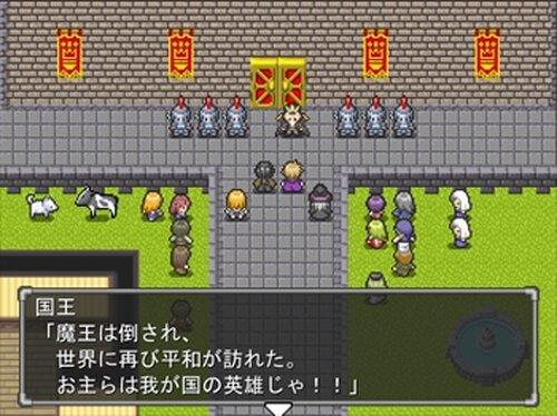 実況者からの挑戦状 Game Screen Shot5