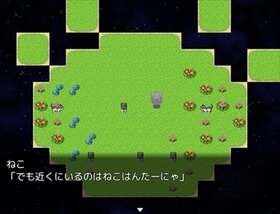 お酒 Game Screen Shot4