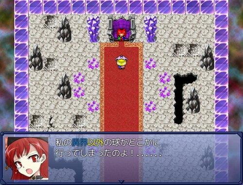 クラピRPG Game Screen Shot1