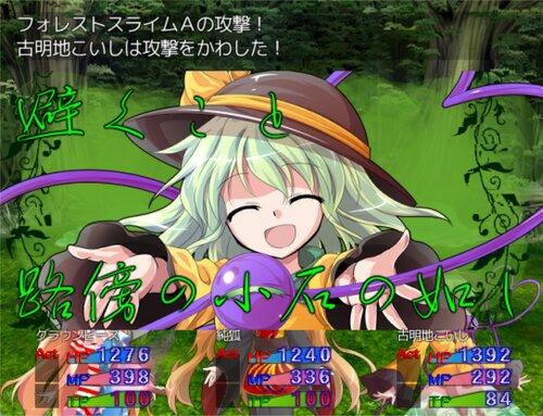 クラピRPG Game Screen Shot5