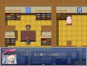 マジーのお使い Game Screen Shot5