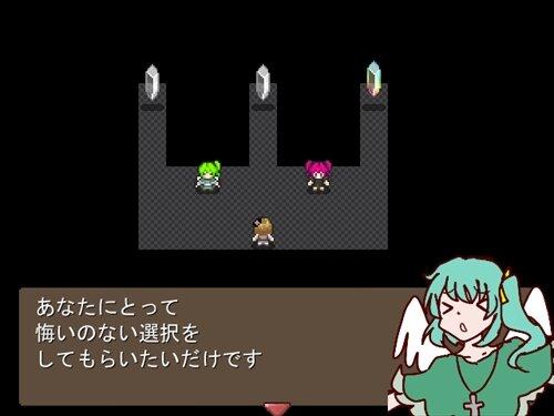 うそつきリリムと幻夢郷 Game Screen Shot1