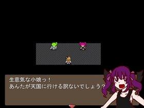 うそつきリリムと幻夢郷 Game Screen Shot2