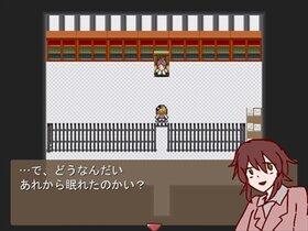 うそつきリリムと幻夢郷 Game Screen Shot3