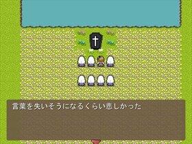 うそつきリリムと幻夢郷 Game Screen Shot4