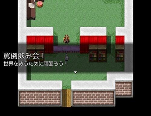 お酒は本来楽しい戦記 Game Screen Shot3
