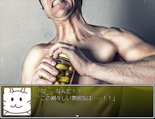 お酒は本来楽しい戦記 Game Screen Shot4