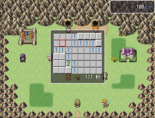 まいんすぅいーっぱ Game Screen Shot