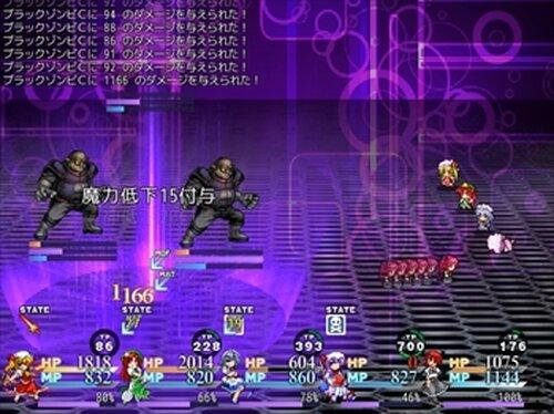 東方図書迷宮(1.04 Game Screen Shot2