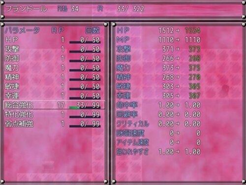 東方図書迷宮(1.04 Game Screen Shot5