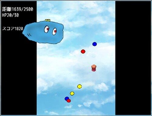 クリアを目指すゲーム Game Screen Shot4