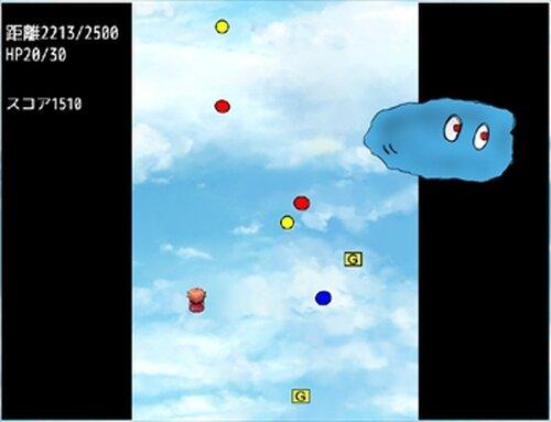 クリアを目指すゲーム Game Screen Shots