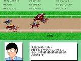 21世紀☆超競馬伝説II