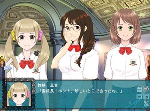 黎明パラノイア-傀儡の糸- Game Screen Shot2