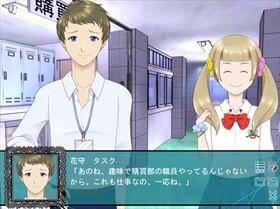黎明パラノイア-傀儡の糸- Game Screen Shot5