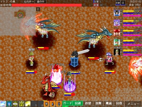 グランサリア Game Screen Shot1