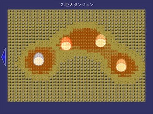 グランサリア Game Screen Shot2