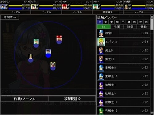グランサリア Game Screen Shot3