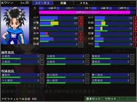 グランサリア Game Screen Shot4