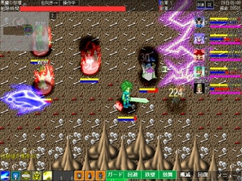 グランサリア Game Screen Shot5