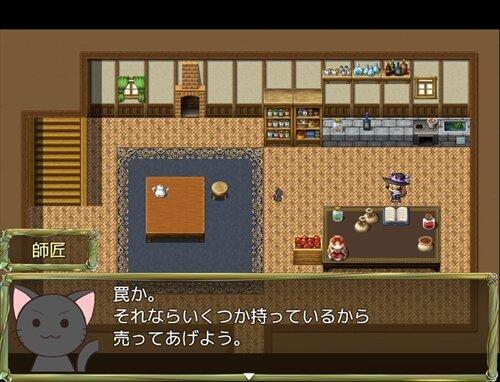 小さな森の魔女 Game Screen Shot1