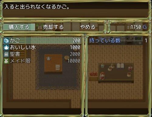 小さな森の魔女 Game Screen Shot3