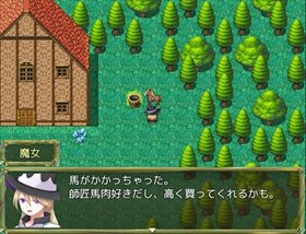 小さな森の魔女 Game Screen Shot4