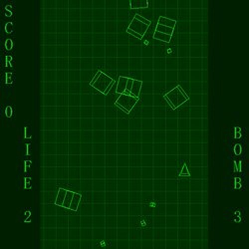 GREEN CUBE Game Screen Shots