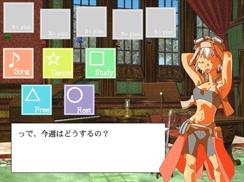 魂をかけた僕の歌 Game Screen Shot1