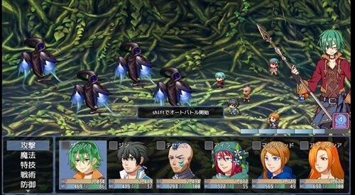 スピアーズオブヴァルキリー(Spears of Valkyrie) Game Screen Shot1
