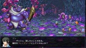 スピアーズオブヴァルキリー(Spears of Valkyrie) Game Screen Shot2