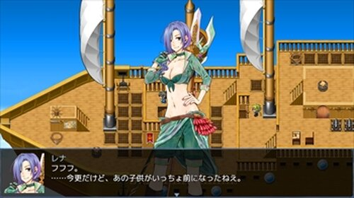 スピアーズオブヴァルキリー(Spears of Valkyrie) Game Screen Shot5