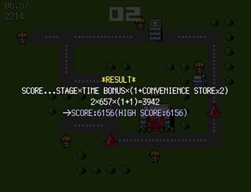 コウレイシャ、子をはねる Game Screen Shot4