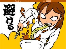 華麗うどんぱち Game Screen Shot3