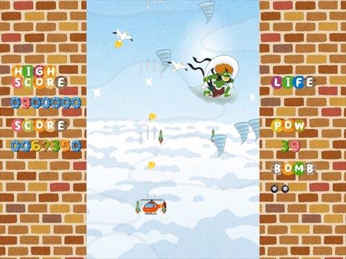 いらすとーむ Game Screen Shot1